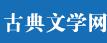 www.xw66666.com,ս������,��Ů�Ǻ�����,ʥ��ɳ����